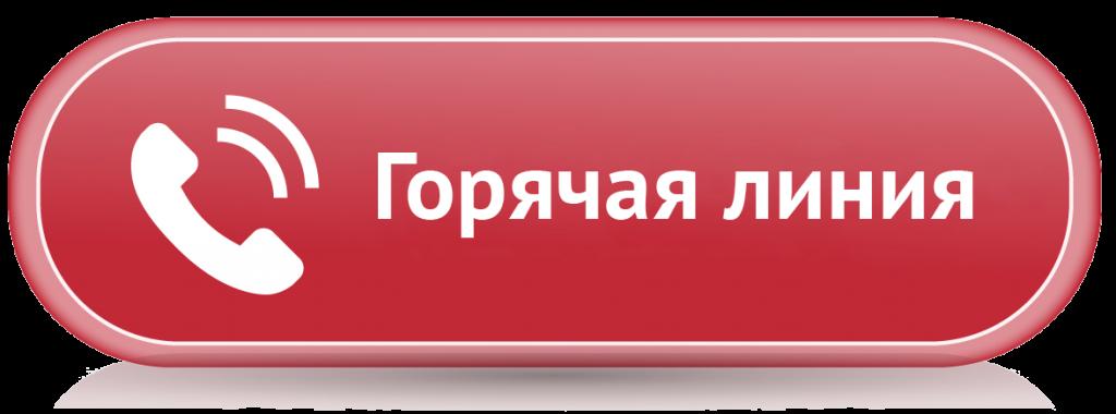 http://berezka2302.ucoz.ru/contact_150p-01-01.png